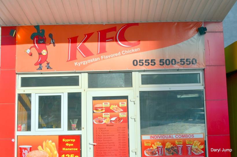 KFC Bishkek: Kyrgyzstan Flavored Chicken