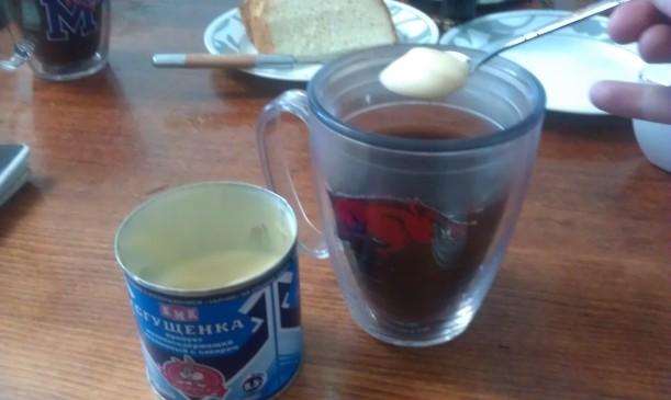 russian sweetened condensed milk